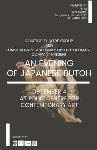 JAPANESE BUTOH WORKSHOP